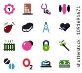 solid vector icon set   vacuum... | Shutterstock .eps vector #1091691671