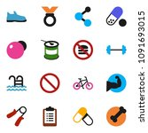 solid vector icon set   barbell ... | Shutterstock .eps vector #1091693015