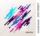 abstract geometric vector... | Shutterstock .eps vector #1091700827