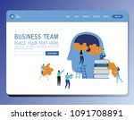 teamwork vector illustration... | Shutterstock .eps vector #1091708891