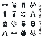 set of simple vector isolated... | Shutterstock .eps vector #1091709491