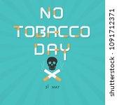 human skull and cigarette.quit...   Shutterstock .eps vector #1091712371