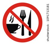 prohibition sign  cup and... | Shutterstock .eps vector #1091713181