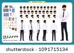 people character business set.... | Shutterstock .eps vector #1091715134