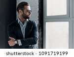 young bearded stylish... | Shutterstock . vector #1091719199