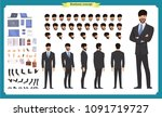 people character business set.... | Shutterstock .eps vector #1091719727