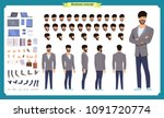 people character business set.... | Shutterstock .eps vector #1091720774