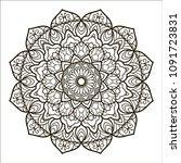 mandala. ethnic decorative...   Shutterstock .eps vector #1091723831