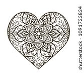 heart with floral mandala....   Shutterstock .eps vector #1091723834