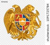 symbol of armenia. national... | Shutterstock .eps vector #1091725784