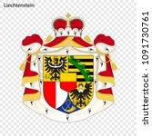 symbol of liechtenstein.... | Shutterstock .eps vector #1091730761