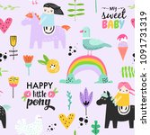 childish seamless pattern with... | Shutterstock .eps vector #1091731319