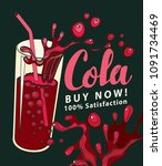 banner with a glass of cola and ... | Shutterstock .eps vector #1091734469