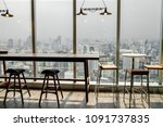 table chair in the office room... | Shutterstock . vector #1091737835