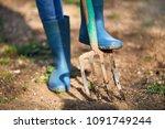 Work In A Garden   Digging...