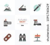 modern flat icons set of hiking ... | Shutterstock .eps vector #1091760629