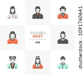 modern flat icons set of female ... | Shutterstock .eps vector #1091760641