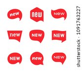 new tag icons  labels and...   Shutterstock .eps vector #1091763227