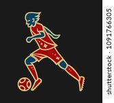 football player dribbling with... | Shutterstock .eps vector #1091766305