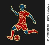 football player dribbling with... | Shutterstock .eps vector #1091766329