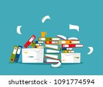 pile of office papers ... | Shutterstock .eps vector #1091774594