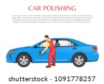 car polishing poster and text... | Shutterstock .eps vector #1091778257
