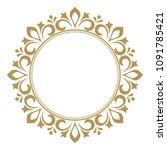 decorative frame. elegant... | Shutterstock . vector #1091785421