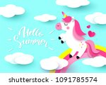 hello summer banner with sweet... | Shutterstock .eps vector #1091785574