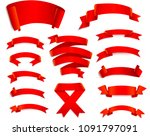 set of red ribbons isolated on... | Shutterstock .eps vector #1091797091