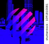 vector seamless neon colors... | Shutterstock .eps vector #1091810081