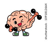 vector brain character doing... | Shutterstock .eps vector #1091812664