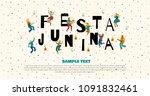 festa junina. vector templates...   Shutterstock .eps vector #1091832461