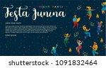 festa junina. vector templates... | Shutterstock .eps vector #1091832464
