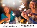 one summer evening  friends in...   Shutterstock . vector #1091833817