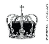 crown hand drawing vintage style | Shutterstock .eps vector #1091836691