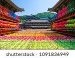 view of samgwangsa temple in... | Shutterstock . vector #1091836949