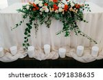 wedding table setting with... | Shutterstock . vector #1091838635