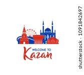 welcome to kazan. concept...   Shutterstock .eps vector #1091842697