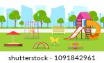 kindergarten or kids playground ... | Shutterstock .eps vector #1091842961