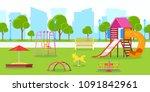 kindergarten or kids playground ... | Shutterstock .eps vector #1091842961