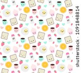 seamless vector pattern with... | Shutterstock .eps vector #1091848814