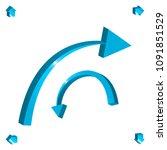 set of 3d arrow vector icons.... | Shutterstock .eps vector #1091851529