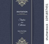 save the date invitation card... | Shutterstock .eps vector #1091857451