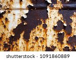 corroded white metal background....