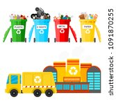 waste recycling vector garbage...   Shutterstock .eps vector #1091870255