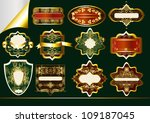 gold framed labels vector set