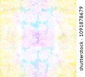 peony. seamless background....   Shutterstock . vector #1091878679