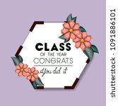 class of the year hexagonal and ... | Shutterstock .eps vector #1091886101