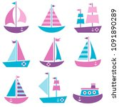 set of sea transport icons | Shutterstock .eps vector #1091890289