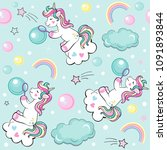 a beautiful unicorn blowing... | Shutterstock .eps vector #1091893844